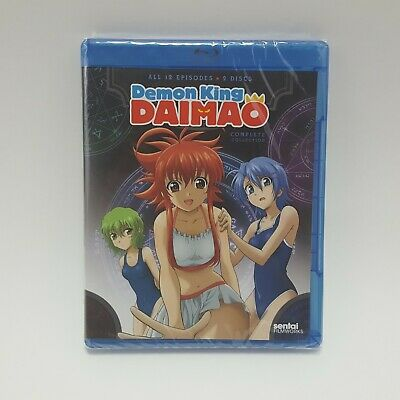 Demon King Daimao Complete Collection Bluray Disc 2011 2 Disc Set