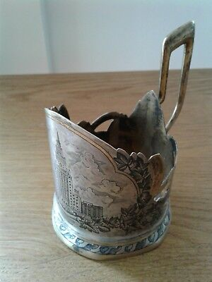 Antique Russian 875 Standard Silver Gilt Soviet Niellio Large  Tea Glass Holder