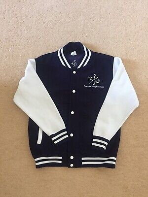 Boys Baseball Jacket Age 12 To 13 Yrs. Kung Fu Motif Front & Back. New.