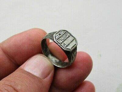 ancient late Roman - Byzantine silver nicely inscribed carved ring