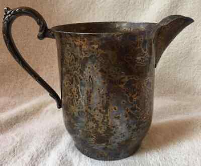 """Silver on Copper Metal Pitcher 6.75"""" Tall"""