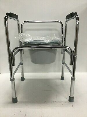 PCP Adjustable Commode Chair Drop Arm Bed Side, Model 5028 Easy Cleaning