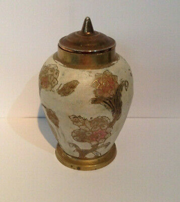 Indian Vintage Bronze Brass Urn Decorative Floral Pattern With Lid 11cm Tall