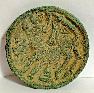 RARE ANCIENT SASANIAN BRONZE PLATE WITH SCENE OF ANIMAL 500 AD 330.1gr 90.2mm