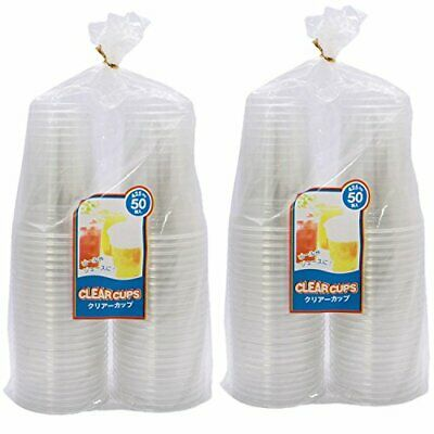 *Nakamura, 50 pcs 2 pack 425ml total of 100 for clear cup PET resin business