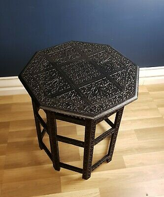 Antique, Asian, Heavily Carved Occasional Table Circa 1850 Ready to Use