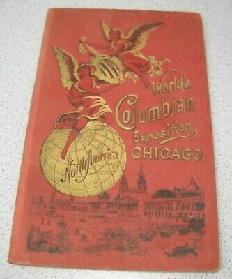 World's Columbian Exposition Chicago 1893 Book of Large Glossy Pictures