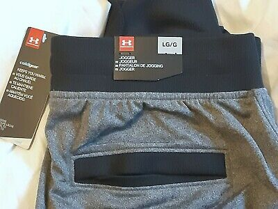 Under Armour • Men's  LG • Sportstyle Tricot Jogger Pant • CrbnGryHthr • 1290261