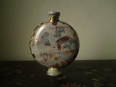 Miniature Japanese Satsuma pottery moon flask bottle vase bird peony signed