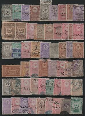 TURKEY: Used Examples - Ex-Old Time Collection - Album Page (27064)