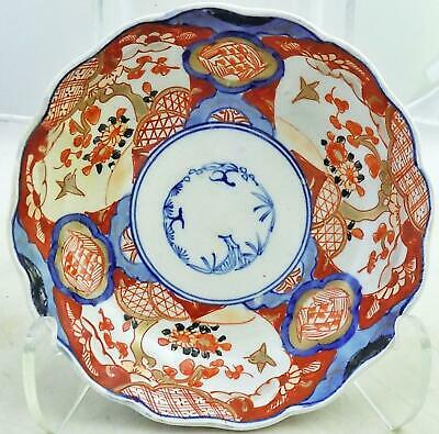 Antique Meiji Era Japanese Imari Rice Bowl 1900 Yun Bats Flowers Birds