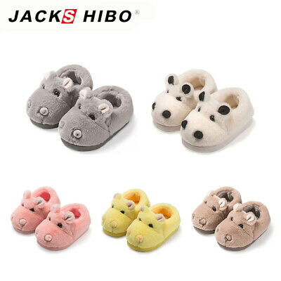 Boys Girls Lovely Hippo Home Slippers Kids Winter Fur Lined Warm Indoor Shoes