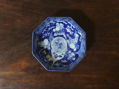 koi17.09 Bowl porcelain antique Japanese Imari ware late Edo 19th century
