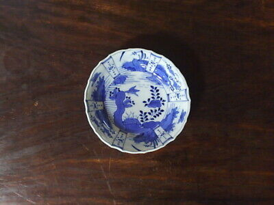 koi17.11 Bowl porcelain antique Japanese Imari ware late Edo 19th century