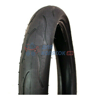 Tire 300x55 for baby stroller peg perego gt3