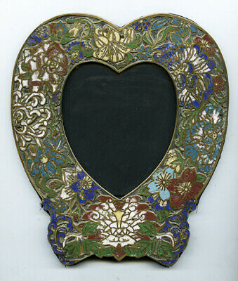Vintage Late 19th / Early 20th Century Japanese Cloisonne Frame