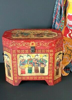 Old Asian Aged Wooden Box Stool Table …beautiful display & collection piece