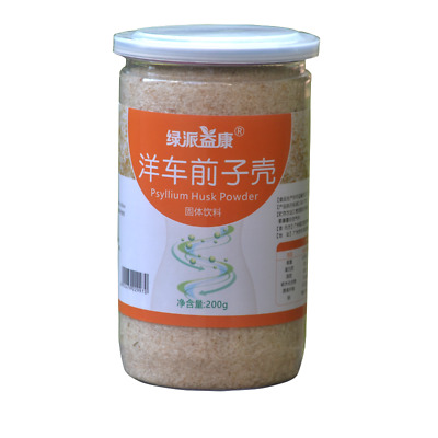 Psyllium Husk Powder from China High Purity Dietary Fiber  Non-GMO Puretaste200g