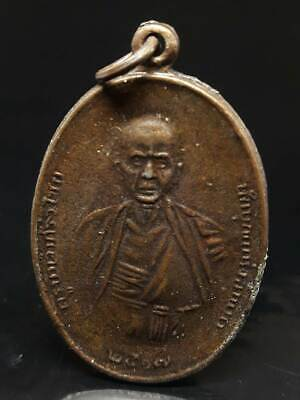 Old Copper Coin KRUBA SRIVICHAI BE2517 Thai Buddha Amulet Protect Charm Pendant
