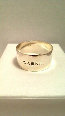 "Antique Tiffany & Co Makers Sterling Silver Napkin Ring / Greek Symbols (1 7/8"")"