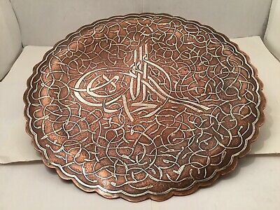 Antique Islamic Ottoman Turkish Copper Silver Inlaid Tray