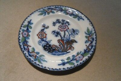 Beautiful, antique ( Mid 19th Century)  Plate - Kaolin 'Bamboo' Ware