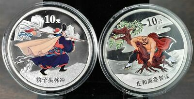 China 2009 Outlaws of the Marsh Silver Coins Set famous classical literature