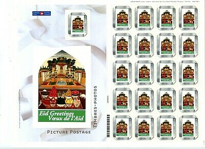Weeda Canada PP4 MNH Eid 2011 Picture Postage sheet, Type 1 CV $70