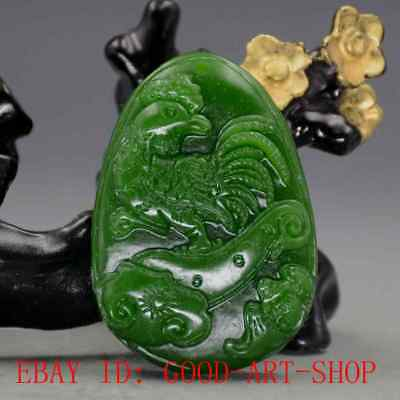 China Natural Green Hetian Jasper Jade Hand Carved Rooster & Ruyi Pendant G9