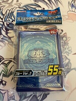 Yu-Gi-Oh OCG Version 3 Duelist Card Sleeves (Blue- 55pcs)