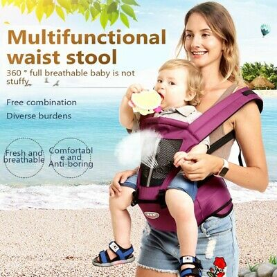 Baby Carrier Hip Seat Backpack Breathable Ergonomic Sling Wrap Infants Newborn.