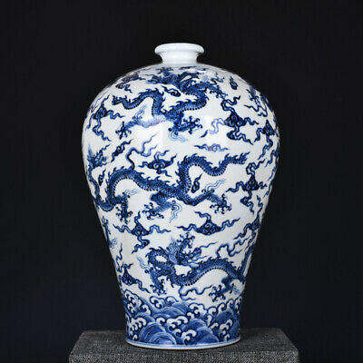 "13.8"" Old Porcelain yong le Blue & white Nine dragon pattern Ceramics Pulm vase"