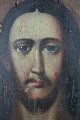 antique Icon Jesus Christ with sphere Orthodox Russian Empire Oil Wood 340x248mm