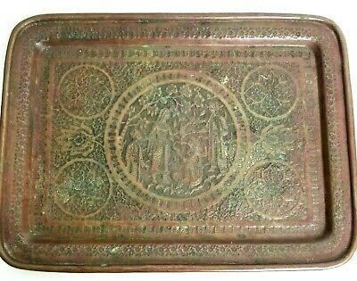 Antique Middle Eastern Persian Copper Tray 14 X 11 Hand Engraved Amazing