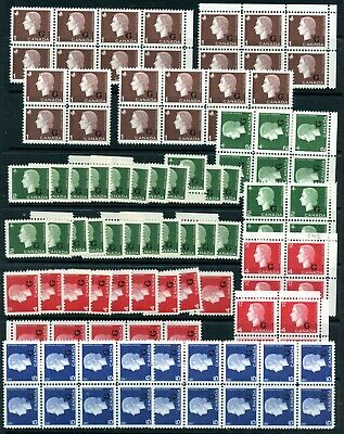 Weeda Canada O46-O49 VF MNH stock of G overprinted officials, blocks CV $175+