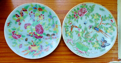 2 assiettes CELADON  signé signed ,ancien asia .chineese chine,japan wiet ?
