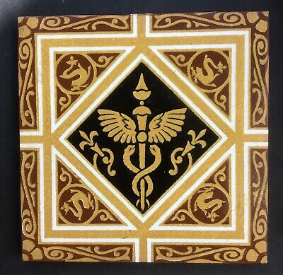 Antique Victorian Minton Caduceus Medical Tile 1/5