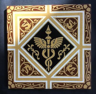 Antique Victorian Minton Caduceus Medical Tile 4/5