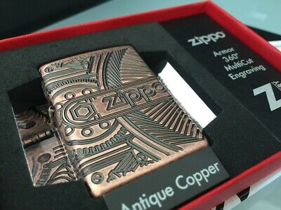 Zippo STUNNING Windproof ARMOR Lighter 'Cogs' Antique Copper 2017 NEW