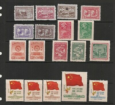 People's Republic Of China 1949-1950  Flags & Others Reprints.  Mng
