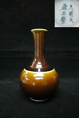 "Very Fine Old Chinese Brown Glaze Porcelain Bottle Vase ""TianQi"" Marks"