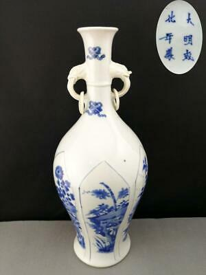 Top Impressive 18th Antique Old Chinese Kang Xi 康熙 blue and white Vase - 27cm