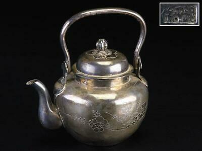 Japanese Old Pure Silver Tea Kettle Pot / W 15× H 16[cm] 265g / Early 1900