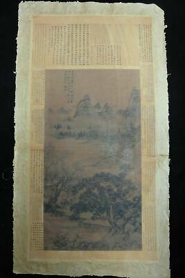 Old Large Beautiful Chinese Landscape Painting Calligraphy Marks