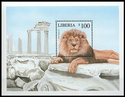 Liberia 2001 MNH MS, Lions, Wildcats, Wild Animals, Ruins of Romania (F1n)