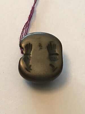 Ancient Sassanian Seal made in bronze / hematite