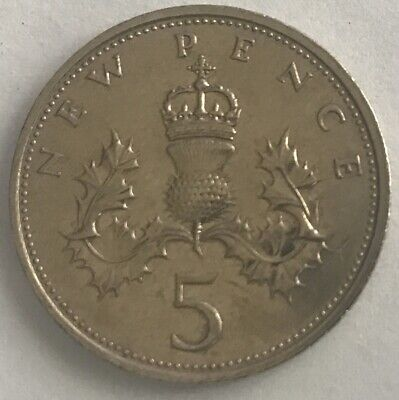 1980 5p COIN OLD NEW PENCE QUEEN ELIZABETH II (FREE POST)