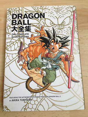 Dragon Ball Dragonball Z The Complete Illustrations Hard Cover - ENGLISH Ver