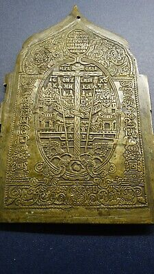 Russian orthodox bronze icon 19th century GOLD PATINA #2 HUGE!!!  beautyful