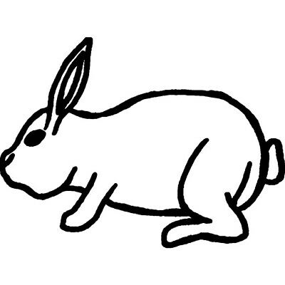 Azeeda A8 Hopping Rabbits Unmounted Rubber Stamp RS00020609